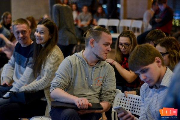 Международный день студента (КС Гагарин)