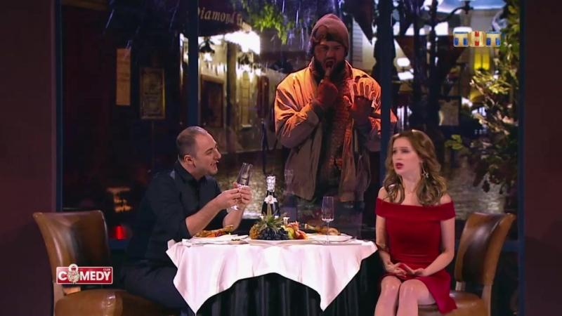 Карибидис Кравиц - В ресторане