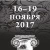 Выставка INTERIOROOM САМАРА Интерьер Дизайн