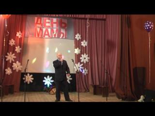буду рядом концерт к Дню Матери Верховино Юрьянский район 2016г.