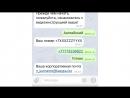Tson_kazguu_bot