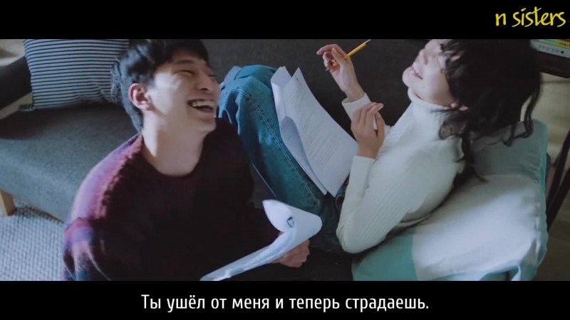 [FSG NS] Heize - Didn't Know Me [рус. саб]