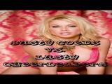 2011-Jim Wynorski-Busty Coeds vs. Lusty Cheerleaders- Angie Savage, Kylee Nash, Jamie Michelle Hunter