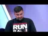 Баттл Басты и Максима Галкина на Первом канале [Рифмы и Панчи]