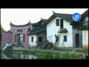 """Мао Цзэдун. Китайская сказка. Часть 1 """"Против течения"""""""