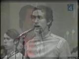 Леонид Борткевич ВИА Песняры - Александрина