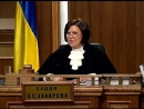 №52 Кримінальні Справи суддя Захарова О. С. без засідателів Оригінал Цей Випуск, Вже Був Переглянутий