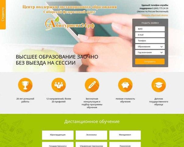 Купить Липокарнит для похудения в Богучанах