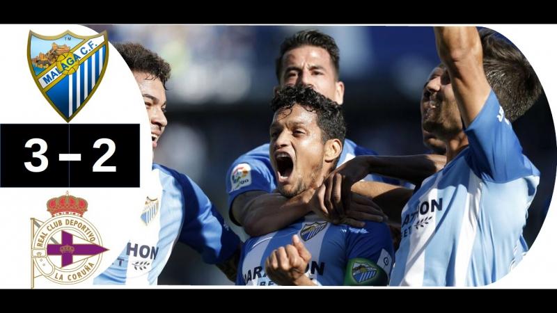 Resumen; Malaga 3 - 2 Deportivo - Jornada 12