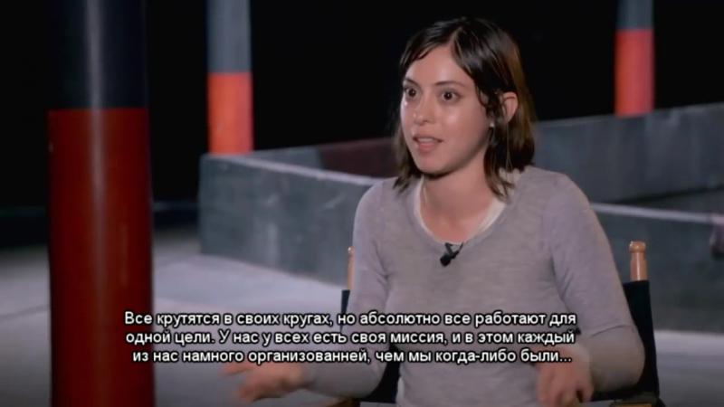 Лекарство от смерти - Интервью Розы Салазар (Бренда) [RUS SUB]