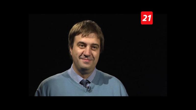 Север в каждом из нас: Дмитрий Блохин
