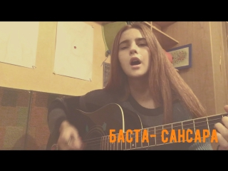Баста- сансара (cover by Solovey)