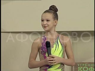 Полина Бойко - гимнастический номер