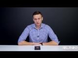 Деточка, это Россия (с) Навальный
