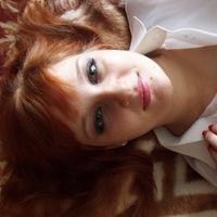 Алёна Гречнева