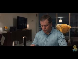 Смотреть фильм Короче новинки кино 2018 комедия фантастика онлайн в хорошем качестве HD cvjnhtnm abkmv rjhjxt 2018 d hd трейлер