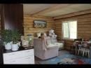 Сруб отшлифован мебель перевезена Обзор дома Home overview