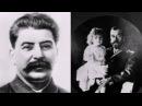 ►[Альтернативная история] Как Сталин (сын Пржевальского) спас царскую семью от р