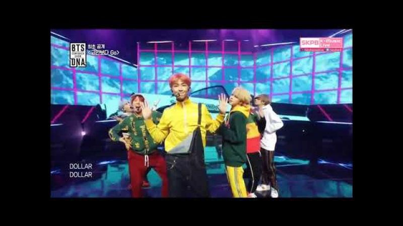BTS 방탄소년단 Go Go 고민보다 Go FIRST EVER BTS COMEBACK SHOW