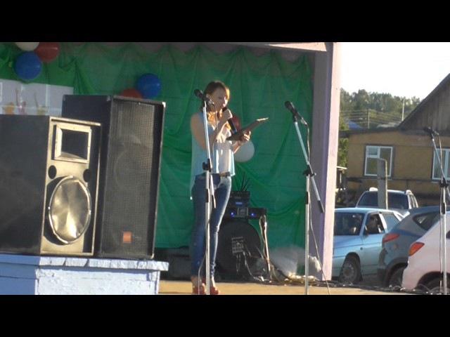 24 06 2017 День молодежи в Кочево
