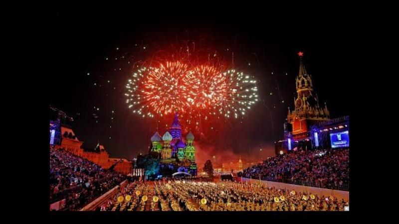 Салют на день города Москва 2017 Видео трансляция онлайн. Стоимость салюта 31 200 000.рублей