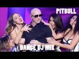 BEST POP LATINO 2017 - MEGAMIX HD - Pitbull - I Know You Want Me (OKI DORO IBIZA SUMMER BOOTY 2k17)