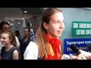 Интервью белорусской спортсменки по прибытии в аэропорт Минска