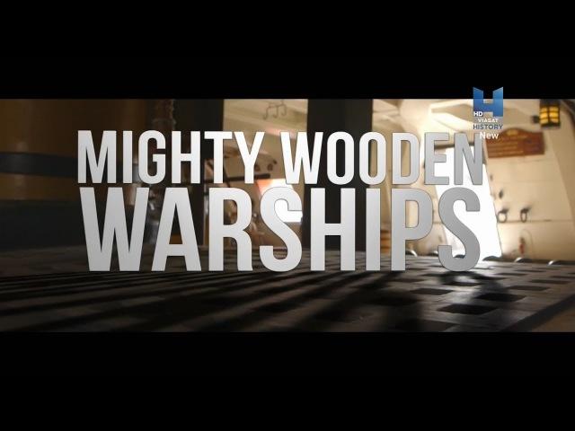 Боевые корабли. Деревянные военные корабли / 2016 / HD1080p
