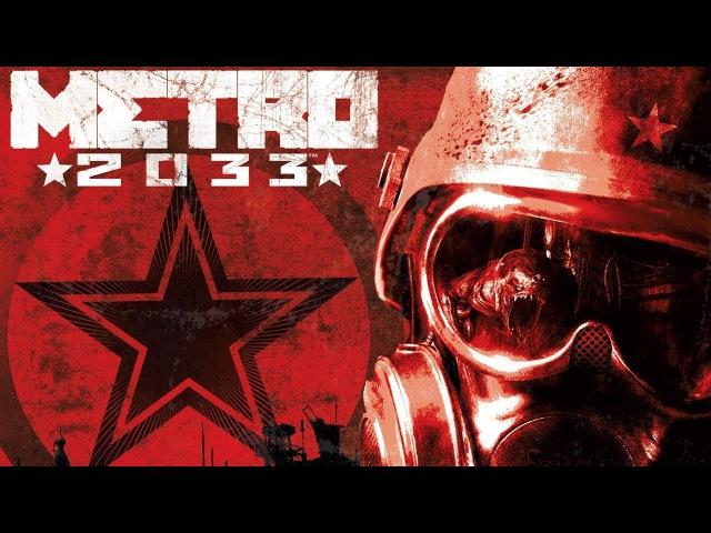 Metro 2033 Прохождение глава 1 В путь » Freewka.com - Смотреть онлайн в хорощем качестве