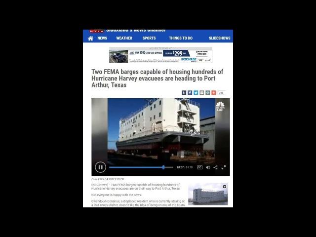 FEMA ФЕМА концлагеря передвижные тюрьмы пластиковые гробы