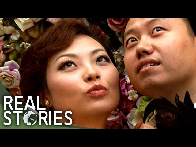 Love And Sex In China (Chinese Marriage Documentary) - Real Stories » Freewka.com - Смотреть онлайн в хорощем качестве
