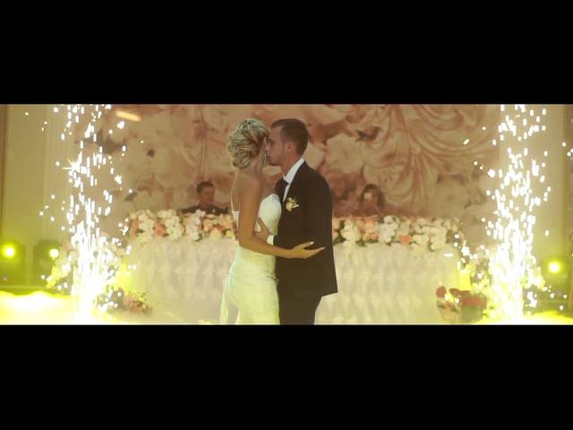 Алексей и Кристина - Свадебный Танец (исп. Мот - Капкан)