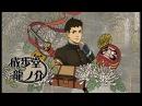 N3DS The Great Ace Attorney 2 Ryuunosuke Naruhodo's Resolution