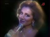 София Ротару - Лаванда (Песня 1986) ( 240 X 320 ).mp4