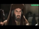 Омар Ибн Аль Хаттаб (240p).mp4