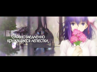 【Kaido Ren】- Hana no Uta (RUS cover) [RFSS18 for Фрэйя](другая версия)