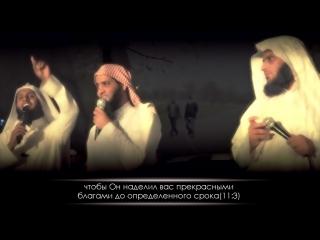 СвятАллах Послушайте как он Красиво читает Коран mp4