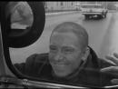 Здравствуй, Люба, я вернулся! Берегись автомобиля 1966 г.