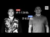 Бой: Геннадий Головкин — Сауль Альварес