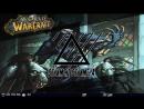 Стрим не стримера   World of Warcraft Legion