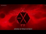 [exosexo] EXO || EXO GENESIS || ПОКОЛЕНИЕ EXO | рус. саб |