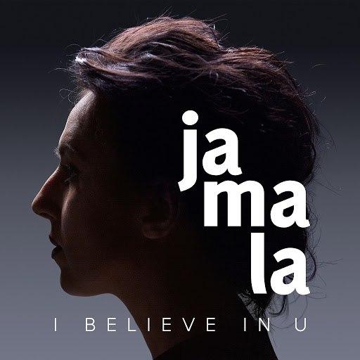Джамала альбом I Believe in U (Rmnk Remix)