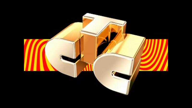 (staroetv.su) Логотип во время профилактики (СТС, 2005)