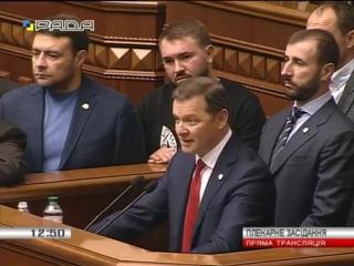 Ляшко о ДТП в Харькове и о Зайцевой