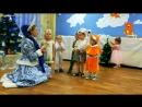 Новогодний утренник в детском саду Оранжевый котенок Путешествие в зимний лес декабрь 2017