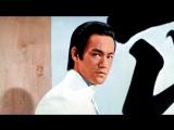 Кулак ярости (1972)