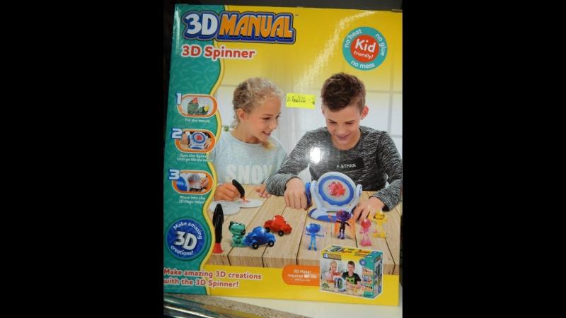 Набор для создания объемных фигурок 3D Magic - Spinner
