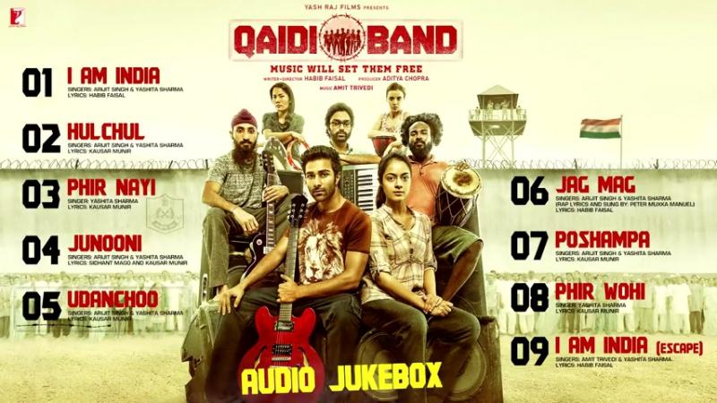 Qaidi Band 2017 Audio Jukebox Full Songs Aadar Jain Anya Singh Amit Trivedi