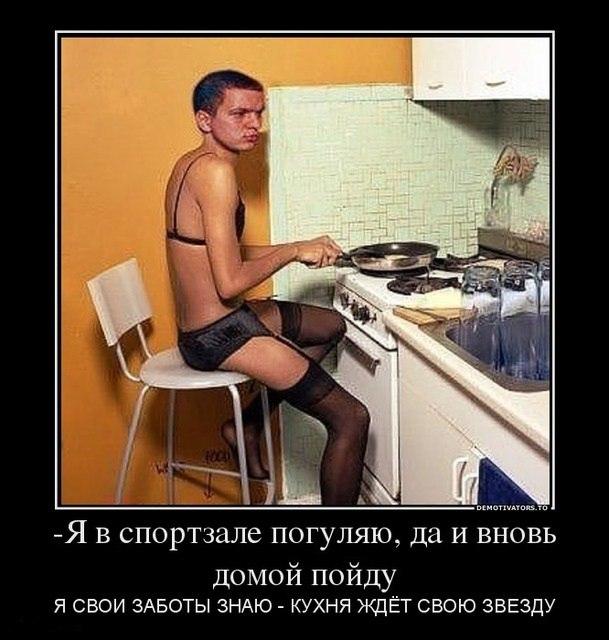 https://pp.userapi.com/c841538/v841538190/1dc9/TVXUgMILkvY.jpg