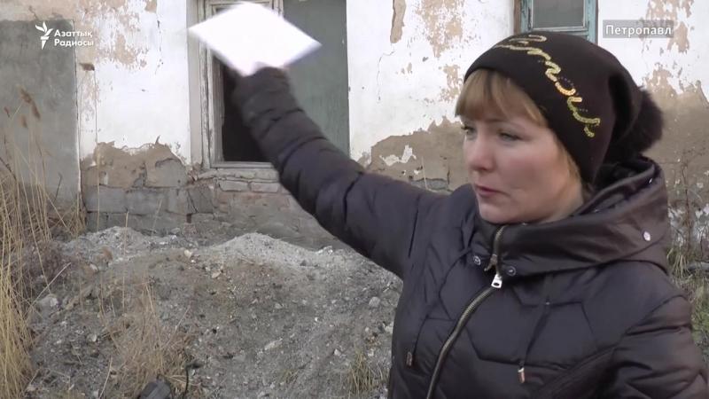 Петропавлда 170 отбасы апатты үйде тұруға мәжбүр